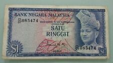 Willie: Malaysia Rm1 3rd series