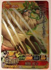 One Piece Card OnePy Berry Match IC IC6-09 GR
