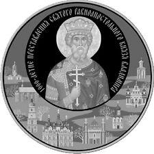Belarus / Weißrussland - 1 Ruble Prince Vladimir