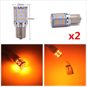 2x No Flash BAU15S 7507 PY21W 1156PY LED Bulbs For Front/Rear Turn Signal Lights