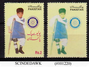 PAKISTAN - 2000  POLIO FREE PAKISTAN-ROTARY CLUB MNH WITH ERROR COLOR MISSING