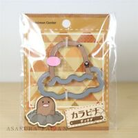 Pokemon Center Original Carabiner clip Diglett Key Chain Ring Japan