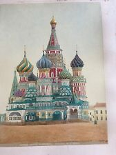 19th C RUSSIAN BASILIQUE DE SAINT BASILE HAND OIL ON  PAPER FINE PRINT PAINTING