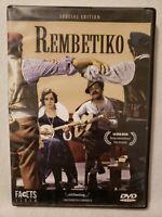Rembetiko (DVD, 2007) special edition Facets Berlin film festival silver bear