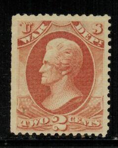 United States #O84 1873 Mint No Gum