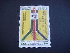 Oman (Sultanate) 1982 Int Telecommunication Union Confer SG 273 Used Cat £4.50