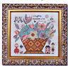 Elizabeth Wise   - folk art style cross stitch chart - Barbara Ana Designs