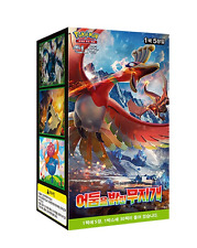 "Pokemon cards Sun & Moon ""Fighting rainbow"" Booster Box (30 pack) / Korean Ver"