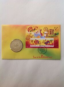 2005 - Australia/ Christmas Island - Lunar New Year Year of the Rooster PNC/FDC