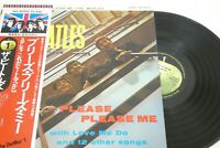 BEATLES PLEASE PLEASE ME OBI Vinyl JAPAN APPLE TOSHIBA-EMI EAS-80550  LP 2285
