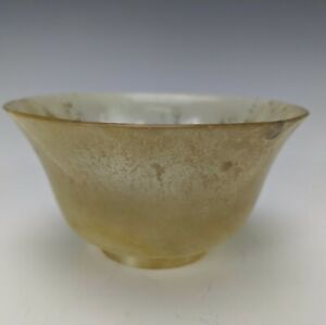 "17th-18th Century Antique Tibetan Chinese ""Yang-Di"" Ming Libation Jade Bowl cup"