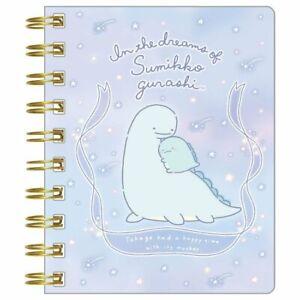 San-X Sumikko Gurashi Togage's Dream Pt.2 Mini Notepad Japan Import - Purple