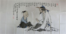 RARE Chinese 100%  Handed Painting By Fan Zeng 范增 CF7