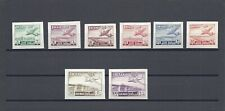 More details for iraq 1949 sg 330/47 mnh cat £35