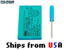New Rechargeable Battery for Nintendo Game Boy Advance SP + Screwdriver - 850mAh