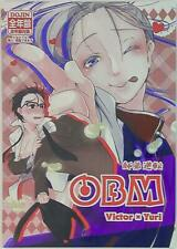 Doujinshi Butt bowl set meal (Tora) OBM (Yuri On Ice Victor x Yuri Katsuki)