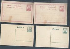 GERMANY GERMAN COLONIES 4 MINT POSTCARDS
