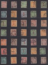 CHINA LOT OF 35 COILED DRAGON INTERESTING CANCELS!