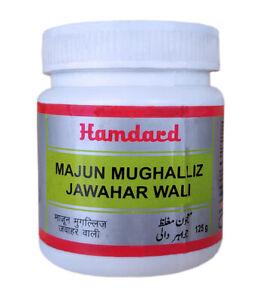Hamdard Majun Mughalliz Jawahar Wali an Ayurvedic (Unani) remedy for Men -125 gm