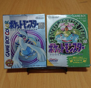 [2SET] Pokemon Green Silver Nintendo Gameboy color Japanese version boxed with