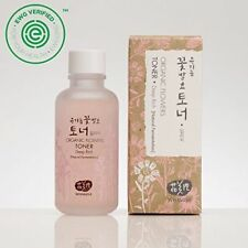 Whamisa Organic Flowers Skin Toner - Deep Rich Essence Toner 120ml