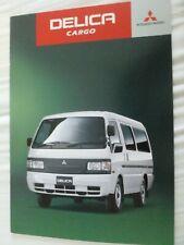Mitsubishi Delica Cargo (MAZDA) 24 page brochure / catalog ** VERY RARE **