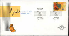Netherlands 1992 Paediatrics Society FDC First Day Cover #C20232