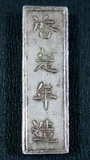 Annam Khải Định 啓定年造 1916 - 1925 Silver bar 1 Tael Lang 37.50 gr