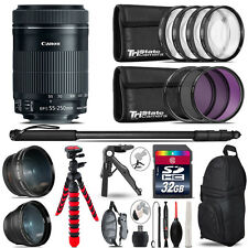 Canon 55-250mm IS STM - 3 Lens Kit + Tripod + Backpack - 32GB Accessory Bundle
