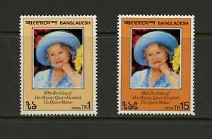 G718 Bangladesh 1981 Reine Mère Anniversaire 2v. MNH