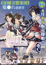 anime Cd Music soundtrack Tv Kantai Collection Fleet 3Orchestra arrangement