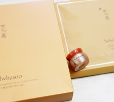 SULWHASOO Concentrated Ginseng Renewing cream EX 5ml 1pcs