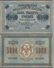 Russia - State Treasury Note, 5,000 Rubles, 1918, VF+++, P-96