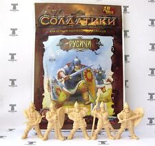 Russian Knights Bogatyrs 54 mm - 5 Figures SOFT plastic Tehnolog Toy Soldiers