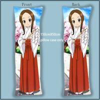 "Anime Body Pillow Case Cover Fruits Basket Soma Hatori Dakimakura Otaku 59"""