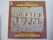 the best  of YANNIS MARKOPOULOS - LP