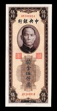 China 1947 5000 Yuan Paper Money GEM UNC #45