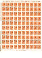 S34983 Italy 1968 MNH Syracuse Fluor. L.6 Sheet not Folded