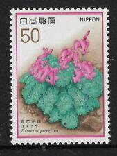 JAPAN 1978 FLOWERS SERIES 3 1v MNH