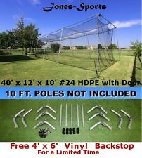 10' x 12' x 40' #24 (42PLY) with Door & FRAME Baseball Softball Batting Cage net