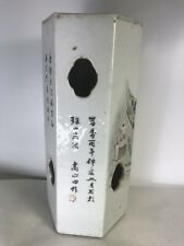 Chinese Republican Qianjiang Porcelain Hexagonal  Vase Signed 高心田