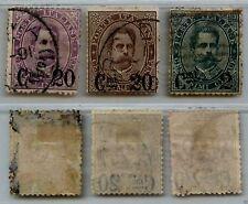 REGNO - 1890/1891 - U - Bigola soprastampati (S.7) serie completa