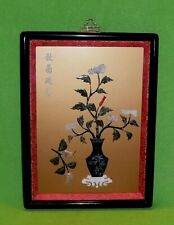 Asian carved stone OVERLAY art piece under glass. Six different colors  Vintage
