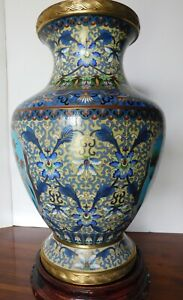 "Antique Oriental Chinese Brass Cloisonne Vase with Wood Stand 12"" Tall Heavy"