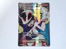 Carte Pokémon Cornélia Full Art Ultra Rare 111/111 poings furieux