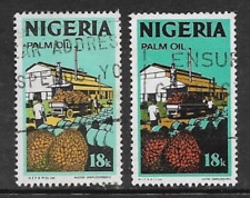 NIGERIA POSTAGE ISSUE 1973 USED DEFINITIVE STAMPS, ECONOMY - PALM OIL