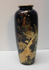 Coblat Blue Vase Peacock Cherry Blossom Tree Lotus Flower Gold Accents Vintage