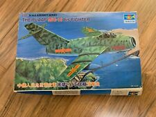 TRUMPETER RUSSIAN THE PLAAF MIG-15 BIS FIGHTER JET PLANE 1/32 SCALE MODEL KIT