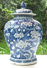 More details for large antique chinese blue & white prunus lidded vase, kangxi mark, guangxu, 10