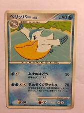 Pokemon Card / Carte BEKIPAN Rare 025/100 1 EDITION Pt4